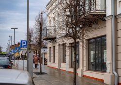 Na zdjęciu budynek kamienicy przy ul. Plac Kościuszki 24. Front budynku
